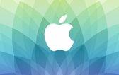 ¿Apple Watch a la vista? El 9 de marzo lo descubriremos