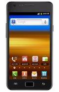 Los ocho 'smartphones' de Samsung que serían bloqueados en EEUU
