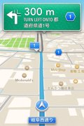 Facebook contrata al ejecutivo encargado de la aplicación Mapas de Apple