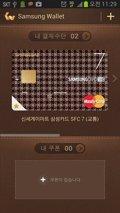 Samsung Wallet disponible para los usuarios de Corea
