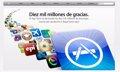 Pod2g propone un 'iOS alternativo' que permita ejecutar código sin firmar