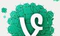Vine llega a 'Kindle Fire' antes que Instagram