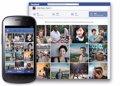 Facebook gana 312 millones de euros en el tercer trimestre