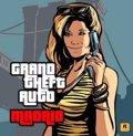 La fuga de Aguirre protagoniza memes de Need for speed, GTA y Mario Kart