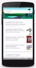 Google Now informará de productos que quieres en tiendas cercanas