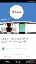 """Google permitirá a los conductores """"hablar"""" con el coche mediante KITT"""