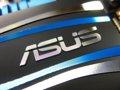"""Asus asegura que su reloj inteligente Android Wear será un """"producto estrella"""""""