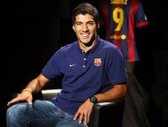 El delantero uruguayo del FC Barcelona, Luis Suárez