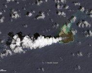 Nueva isla japonesa en formación