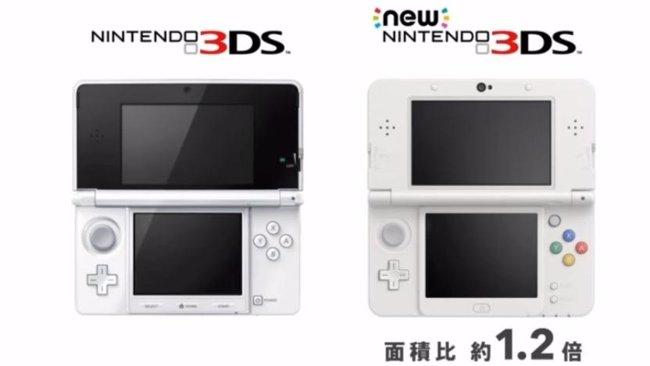 Foto: Nintendo anuncia nueva 3DS con más botones y segundo 'stick' (NINTENDO)