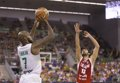 Foto: Brasil afila las garras antes de medirse a España (FIBA.COM)