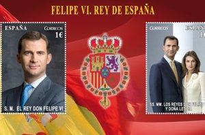 Foto: Felipe VI y Letizia, Reyes de España, en sellos ya (REYES FELIPE Y LETIZIA EN SELLOS)