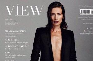 Foto: Nieves Álvarez, se desnuda para View, en todo su esplendor (VIEW)