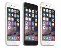 Apple venderá 71,5 millones de iPhones en los últimos meses del año
