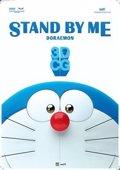 """Foto: """"Stand by me Doraemon"""", zinema aretoetan euskaraz ostiraletik (ZINEUSKADI)"""