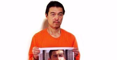 Foto: Estado Islámico amenaza con ejecutar al rehén japónes y al piloto jordano en 24 horas (YOUTUBE)