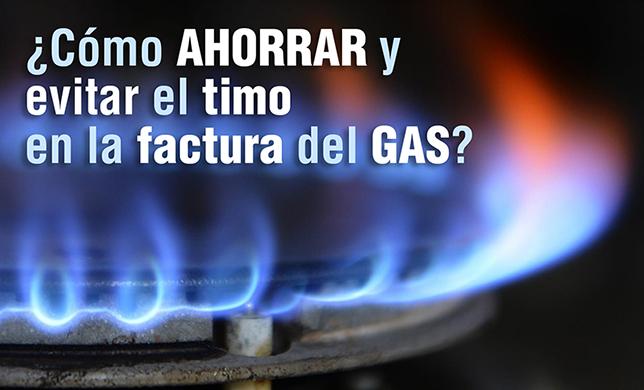 C mo ahorrar y evitar el timo en la factura del gas for Como ahorrar en la factura del gas
