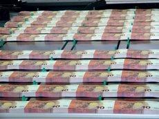 "Foto: ¿Existe ""burbuja"" en renta fija? (BANCO CENTRAL EUROPEO (BCE))"