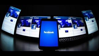La pantalla de inicio del sitio web Facebook en una ilustración en Lavigny