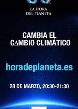Foto: Espanya contribueix a 'L'Hora del Planeta' de WWF aquest vespre (AYTO)