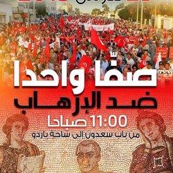 Foto: Uns 25.000 tunisians participen es manifesten contra el terrorisme (EUROPA PRESS)