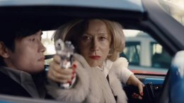 Foto: Helen Mirren insiste: Quiero estar en Fast and Furious (SUMMIT)