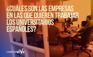 ¿Cuáles son las empresas en las que quieren trabajar los universitarios españoles? (EUROPA PRESS)