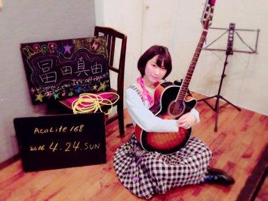 Ferida una cantant de pop japonesa després de ser apunyalada per un admirador (MAYU TOMITA TWITTER)