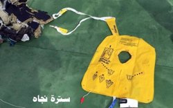 El vol MS804 d'Egyptair va patir una explosió a bord, segons el primer examen preliminar (FUERZAS ARMADAS DE EGIPTO)