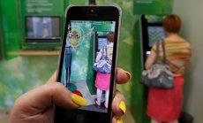 Las empresas se ponen firmes ante 'Pokémon Go' (REUTERS)