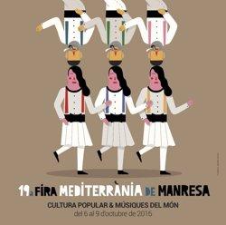 La Fira Mediterrània posa a dialogar el flamenc tradicional amb talent internacional (FIRA MEDITERRÀNIA)